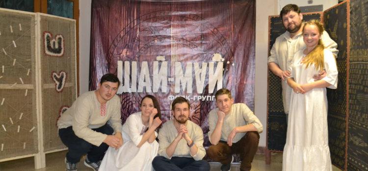 Концерт Шай Май в Кудымкаре