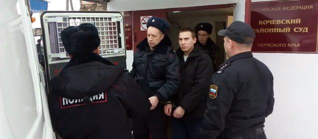 В Кочево судят парней, которые напали на пенсионеров в Усть-Силайке