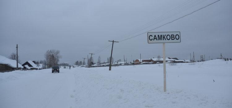 Смертью, тюрьмой и большим долгом закончилось дело лесорубов из Кудымкарского района