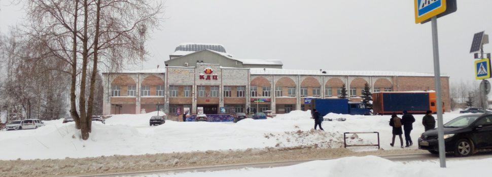 В Кудымкаре снова будут проводиться вечера «Кому за 30»?