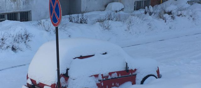 Начало февраля выдалось на Урале аномально снежным