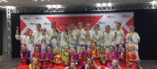 Танцевальную студию «Стрекоза» отметили на международном фестивале