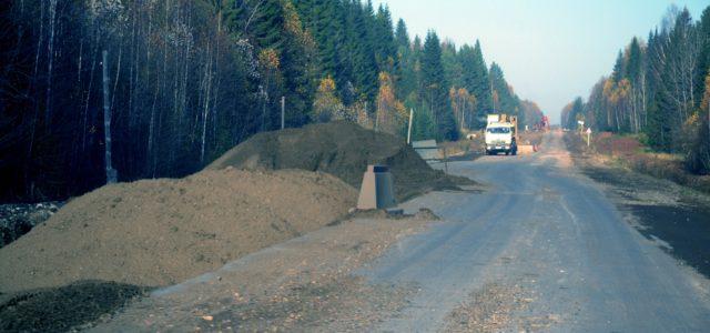 Какие региональные дороги в Коми округе планируют отремонтировать в 2019 году
