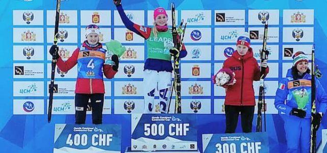 Стефания Надымова заняла третье место в Континентальном кубке