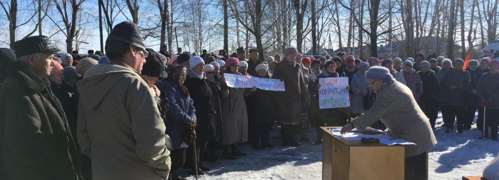 На митинг в Пожве вышли 150 человек