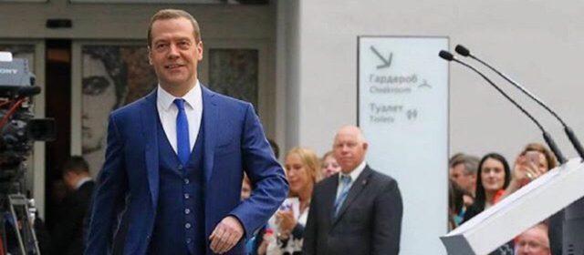 В Пермь приехал Дмитрий Медведев