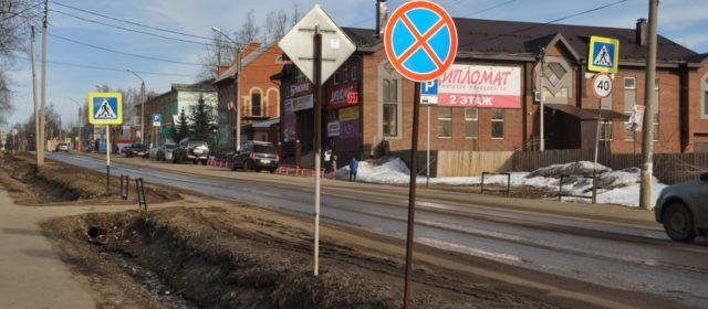 В Кудымкаре водитель «Лады Гранты» сбил женщину на пешеходном переходе