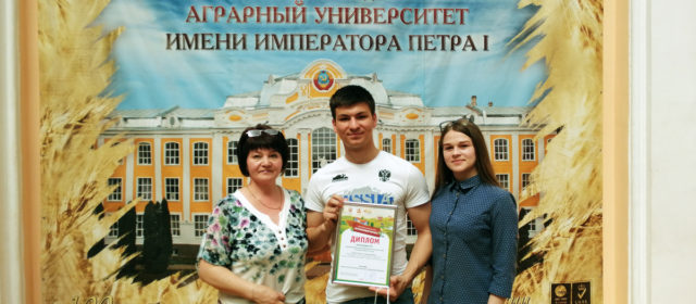 «Бобровая ферма» кудымкарских студентов попала в 40 лучших проектов страны