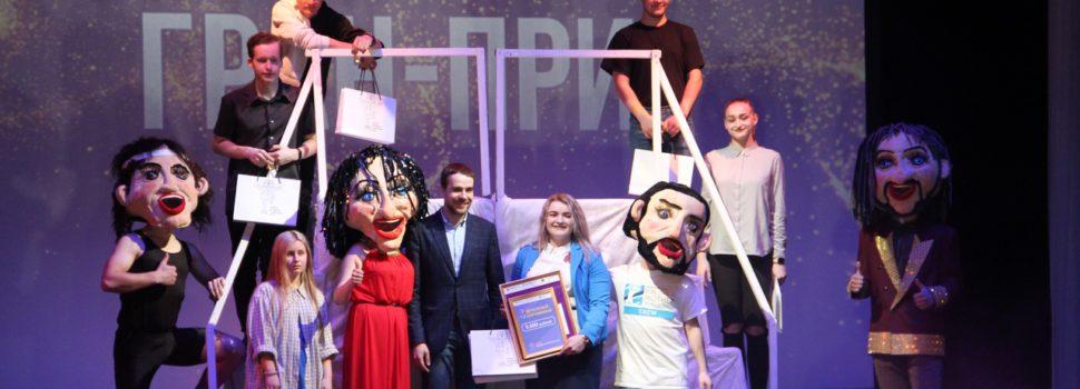 Кудымкарских студентов наградили на краевой Студвесне