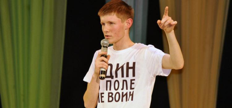Как 16-летний школьник из Кудымкара победил в КВН