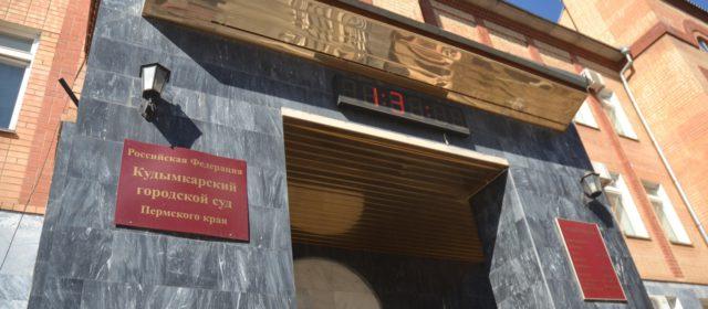 Штрафом в 1 млн рублей суд наказал жителя Ленинска за незаконно срубленные ели, пихты и березы