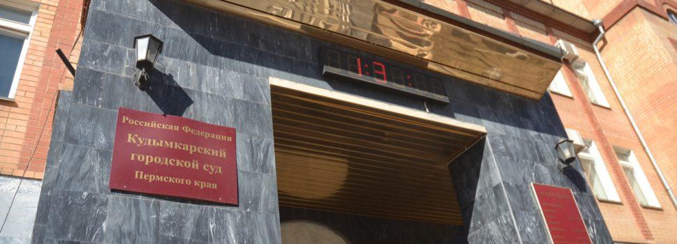 Коммунальное предприятие выплатит горожанке 35 тысяч рублей. Из-за дырявой крыши ее квартиру залило водой