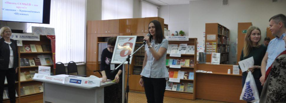 Тотальный диктант в Кудымкаре писал 51 человек