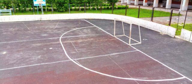 Спортплощадку возле гимназии в Кудымкаре отремонтируют