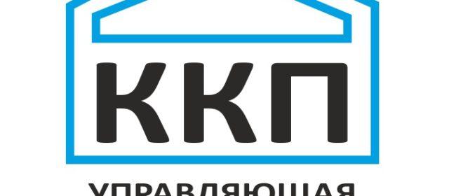 Квитанции за квартплату кудымкарцам будут приходить от «Пермэнергосбыта»