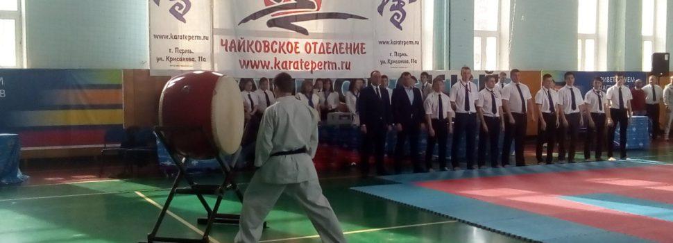 В краевом первенстве по киокусинкай кудымкарские спортсмены стали призерами