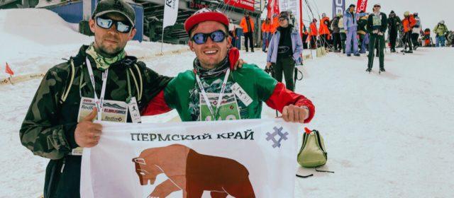 Кудымкарцы приняли участие в мировых соревнованиях по скайраннингу