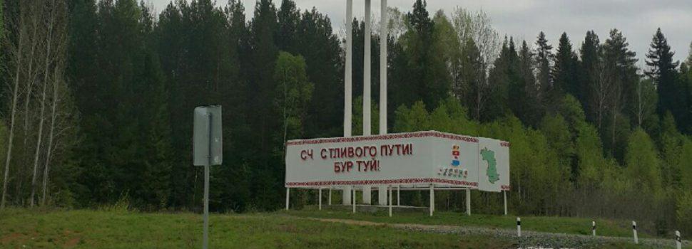 Вместо районов и сельских поселений в Коми округе появятся муниципальные округа