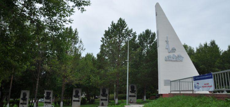 В Парке Победы в Кудымкаре установят стелу пограничникам