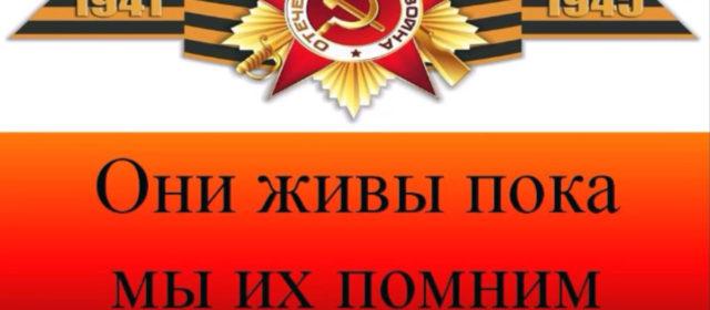 С Днем Победы поздравляет Елена Зырянова
