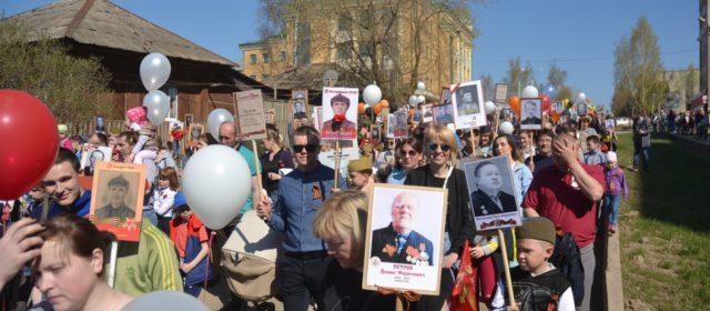 2,5 тысячи человек собрал «Бессмертный полк» в Кудымкаре