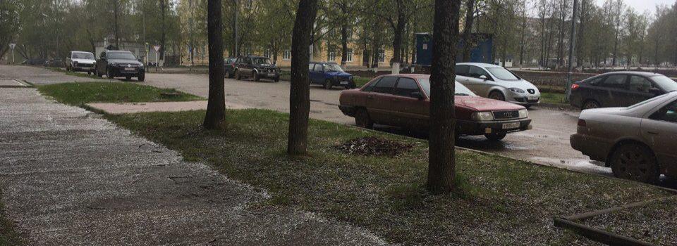 В выходные в Прикамье ожидаются осадки в виде мокрого снега