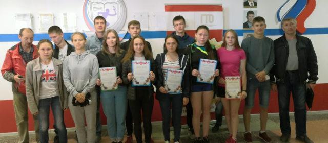 Кудымкарские студенты победили в фестивале ГТО