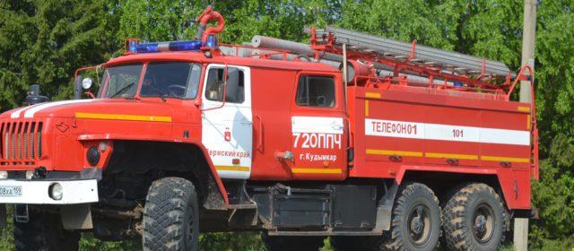 20 июня в Кудымкаре и в Кудымкарском районе произошло 5 пожаров