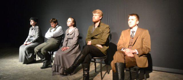 «Рассказ о семи повешенных» поставят в Кудымкарском театре