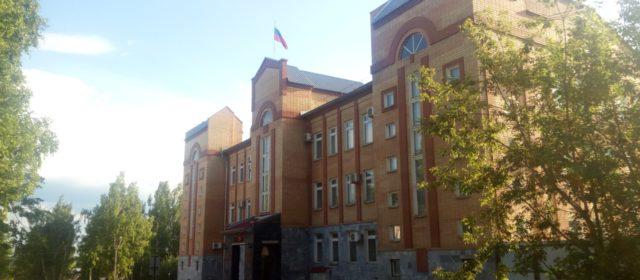 В Кудымкаре вынесли приговор виновнику смертельного ДТП