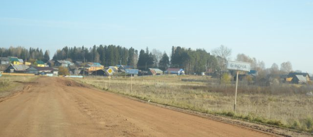 В Кочевском районе мотоциклист сбил 61-летнего пенсионера