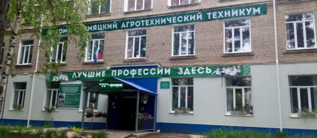 В Кудымкаре двум студентам-сиротам не выплачивали пособие из-за долгов по учебе