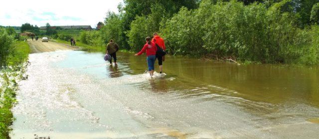 В Куве спустили воду: там начался паводок. Сейчас ожидается подъем воды в Иньве в Кудымкаре