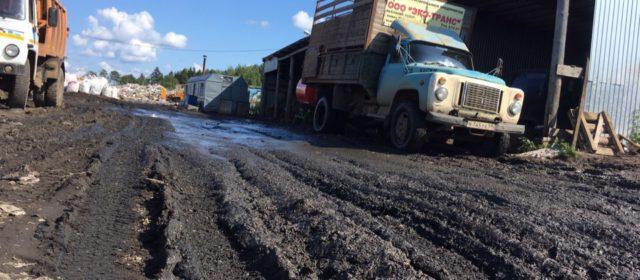 Из 80 деревень в Кудымкарском районе не вывозят мусор