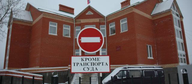 В Косинском районе сироту-инвалида не ставили в очередь на получение жилья