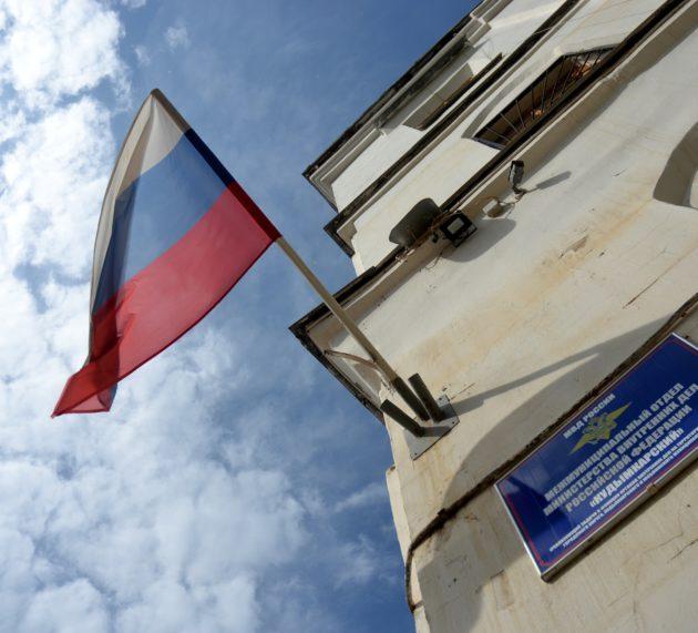 Второе уголовное дело возбудили полицейские по экспедиции «Мемориала» в Кудымкарском районе