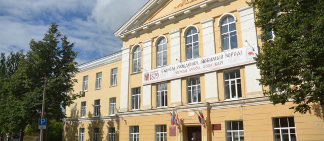 9 человек претендуют на пост главы Кудымкара