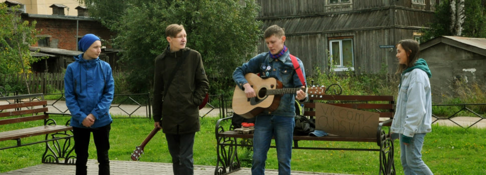 1 сентября Кудымкар встретил Музыкально-поэтическим марафоном