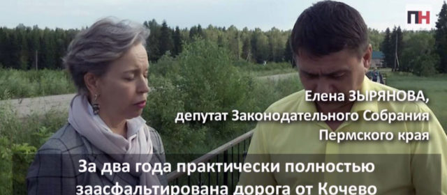В Кочевском районе идет ремонт и строительство дорог
