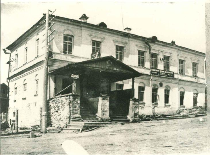 Это здание полиции. Фото: Окружной архив