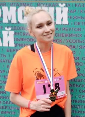 Мария Крохалева