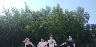 Прыжки квест