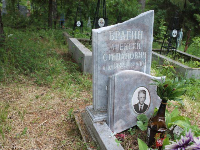 Памятник в Архангельском