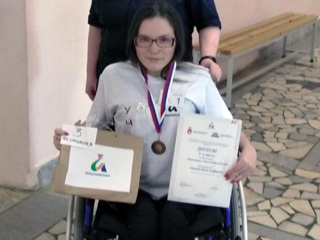 Ирина Епанова